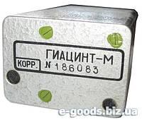 Опорний генератор Гіацинт-М