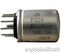 Електромагнітне реле РЭC9