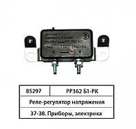 Реле-регулятор напряжения (аналог РР362.3702) (Россия), РР362 Б1-РК