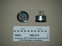 Указатель давления масла (манометр) МТТ-6 (Беларусь), МД-219