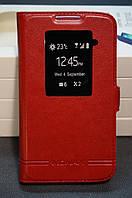 Чехол книжка LG L60 X135 X145  Бесплатная доставка цвет красный