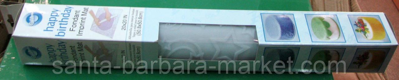 Коврик силиконовый кулинарный рельеф. 49*49 3 вида