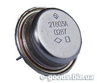 Транзистор кремнійовий 2Т803А