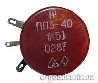 Опір ПП3-40 1.5 кОм