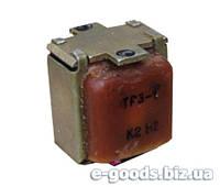 Трансформатор ТР3-1