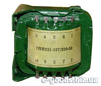 Трансформатор ТПП231-127/220-50