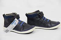 Ботинки для мальчика от немецкого производителя