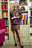 Donna-M платье SbS 71194