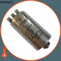 Optima Импульсное зажигающее устройство 150W