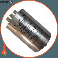 Optima Импульсное зажигающее устройство 2000W