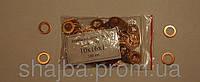 Шайба ( кольцо ) медная уплотнительная 10х16х1