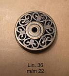 Кнопка пришивная резная, фото 3