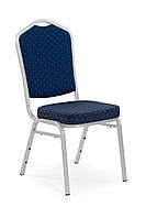 Кресло для кухни Halmar K66S