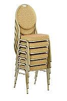 Кресло для кухни Halmar K67