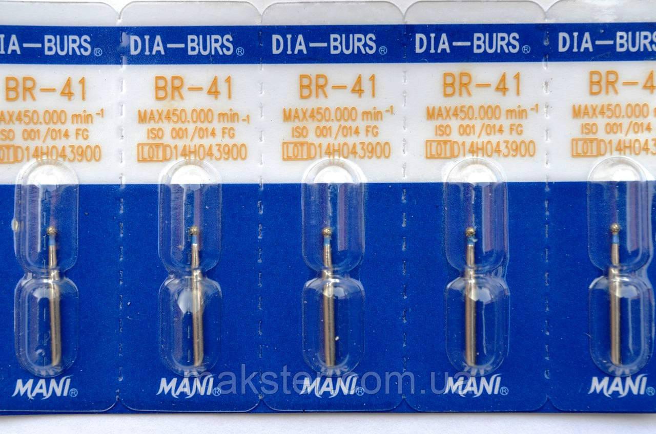 Алмазные боры MANI BR-41
