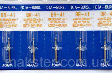 Алмазные боры MANI BR-41, фото 2