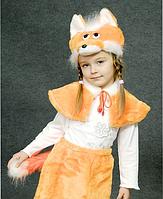 """Детский карнавальный костюм """"Лиса"""""""