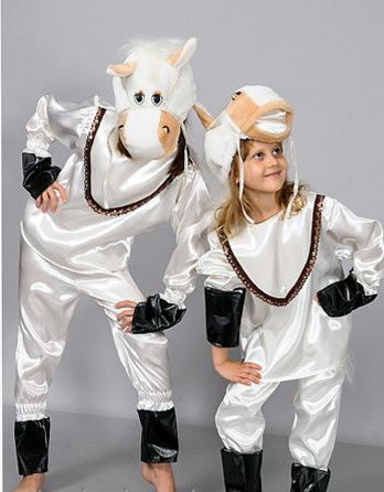 """Детский карнавальный костюм """"Лошадь"""""""