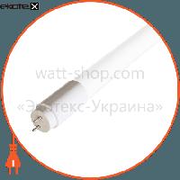 Ledlife LED лампа T8 FOOD, 600 мм, 9W, fresh meat (мясо, колбасные изделия)
