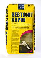 Быстротвердеющая ремонтная смесь Kiilto Kestonit Rapid
