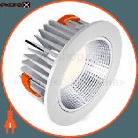 Maxus LED светильник  LED-DL-205-3240-40WT 32W яркий свет