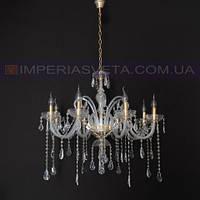 Люстра со свечами хрустальная IMPERIA восьмиламповая LUX-336302