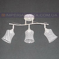 Люстра спот направляемая IMPERIA трехламповая LUX-536332