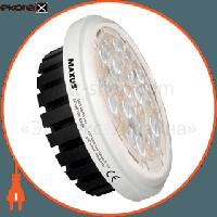 Maxus Cветильник LED направленного света ARR111 яркий свет 14W