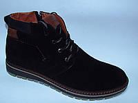 Ботинки зимние мужские из замши
