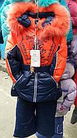Детский качественный комбинезон на холлофайбере