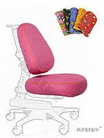 Чехол KP ( XL ) ткань розовая однотонная, для кресла Y-818 Mealux
