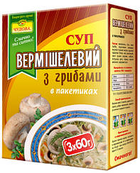 Суп вермишелевый с грибами в пакетиках (3х1)
