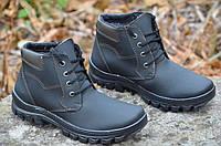 Ботинки зимние мужские прошитытолстая зимняя подошва черные Львов 2016