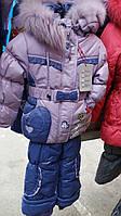 Модный детский комбинезон на холлофайбере