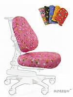 Чехол PN ( XL ) ткань розовая с цветочками, для кресла Y-818 Mealux