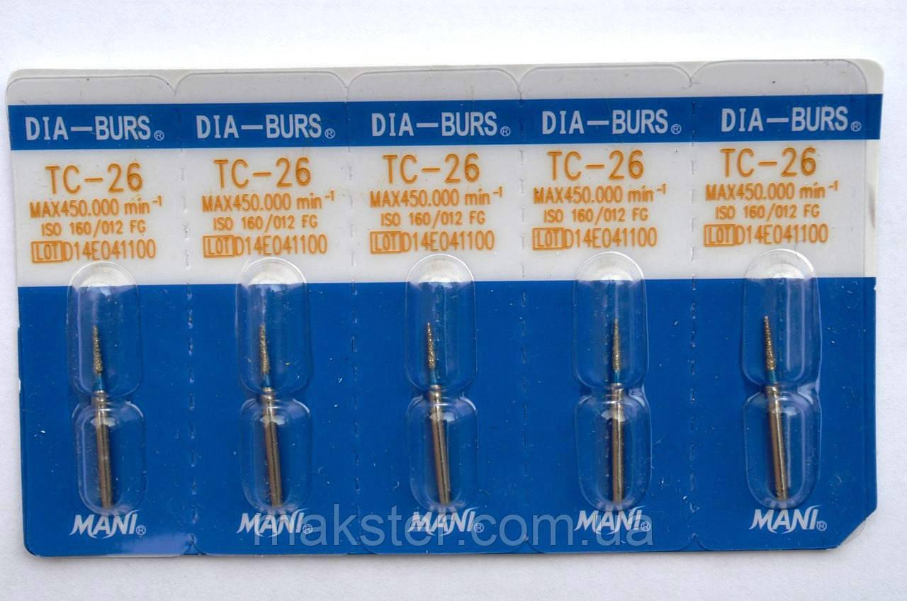 Алмазные боры MANI TC - 26