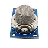 Модуль с датчиком газа MQ8 MQ-8 для обнаружения водорода. Для Arduino, AVR, PIC, ARM и др.