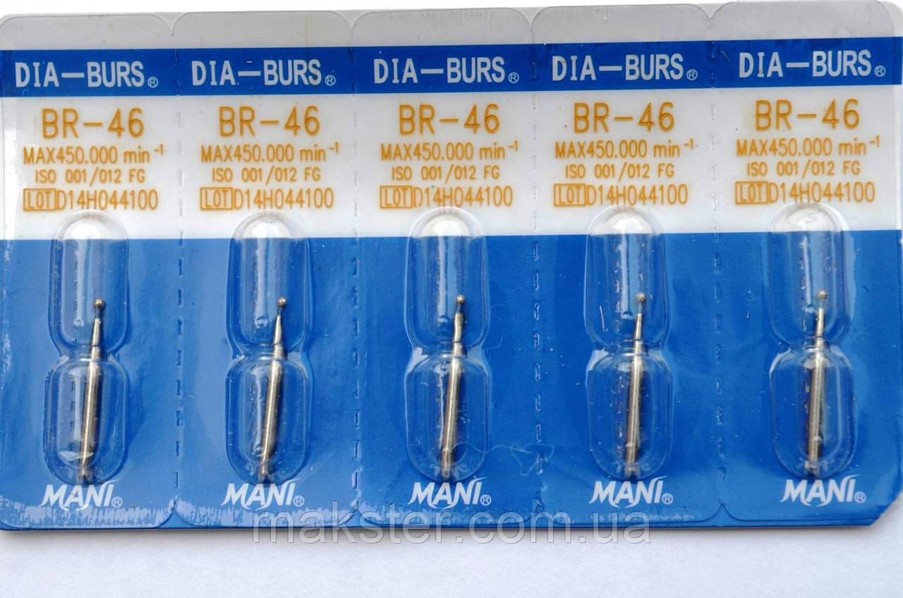 Алмазные боры MANI BR - 46