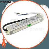 Light Solution 20W герметичный 12В