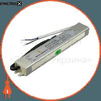 Light Solution 30W герметичный 12В