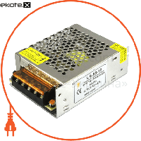 Light Solution 50W негерметичный 12В