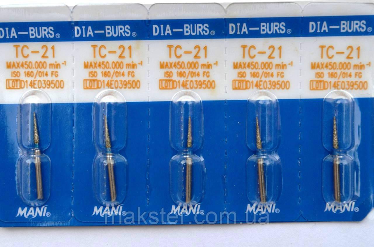 Алмазные боры MANI TC - 21