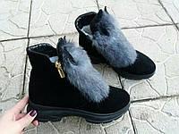 Ботинки женские из замши с мехом