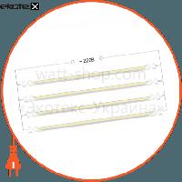 Bellson LED лампа Т8-10W-0.6M-6000K