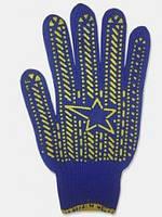 Перчатки трикотажные «Звезда» усиленные