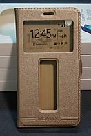 Чехол книжка для Lenovo S850 Бесплатная доставка золотой (золото)