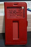 Чехол книжка для Lenovo S850  цвет красный