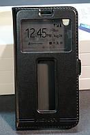 Чехол книжка для Lenovo S850  цвет черный