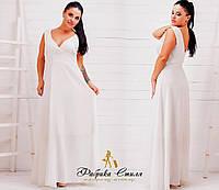 Элегантное белое женское платье макси