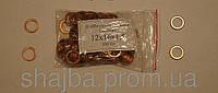 Шайба ( кольцо ) медная уплотнительная 12х16х1,5